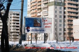 2_reklama