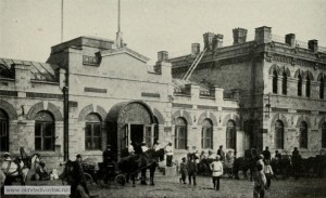 1901 год